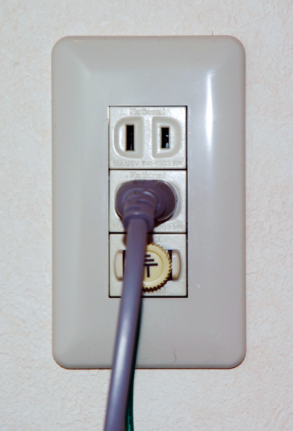 hight resolution of power cord