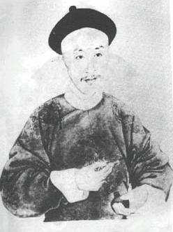 The Qing Dynasty Dao-Guang Emperor of China