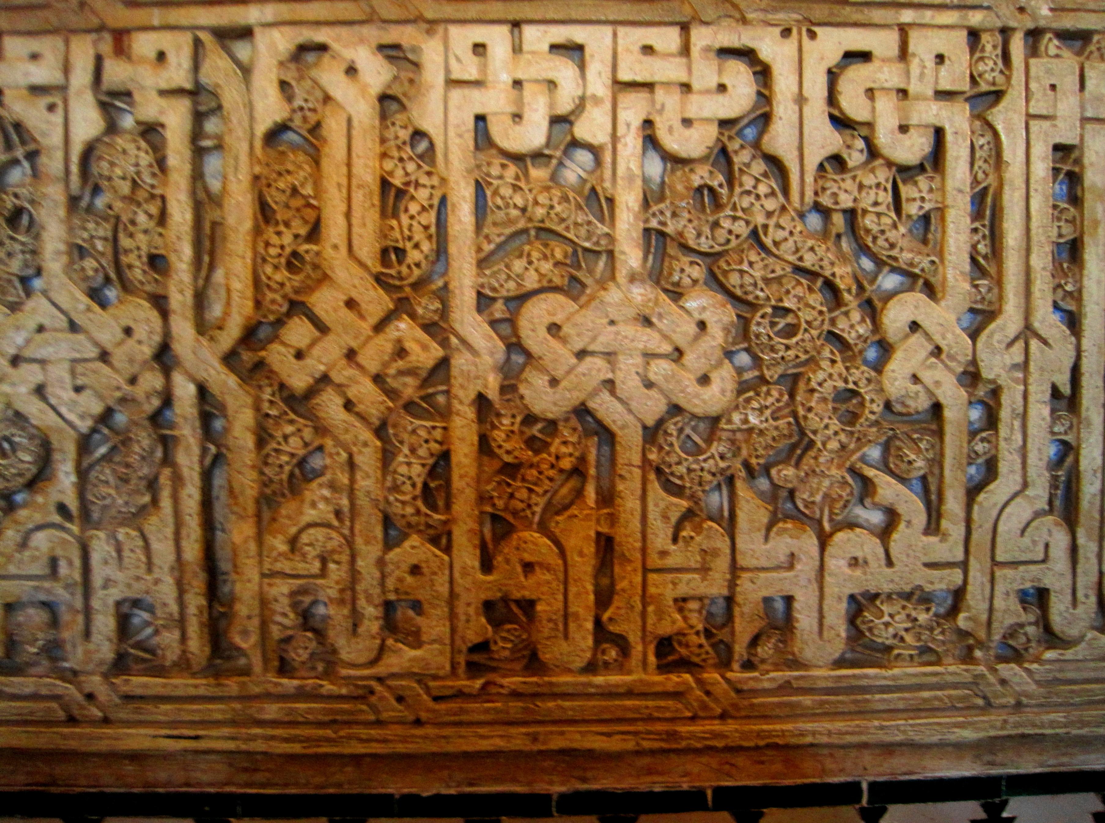 Decoration Interieur Bois Et Pierre