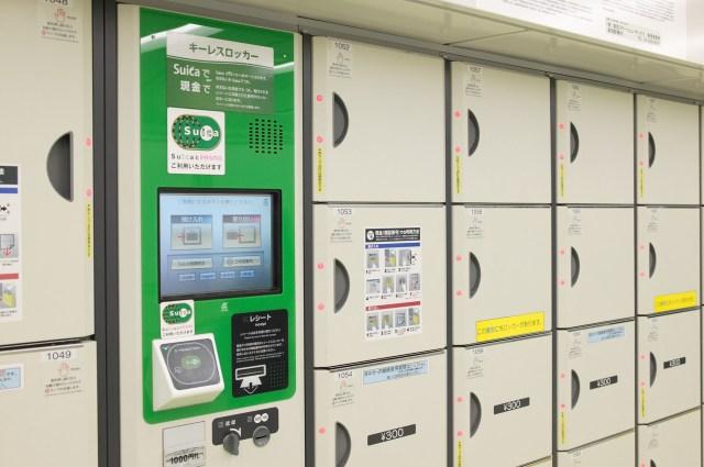 「日本 coin locker」的圖片搜尋結果