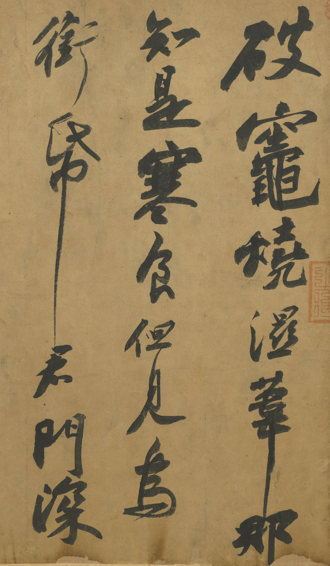 Horizontal and vertical writing in East Asian scripts - Wikipedia