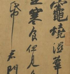 stroke order diagram chinese [ 1092 x 1873 Pixel ]