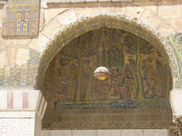 Islamic Art Religion-wiki Fandom Powered Wikia