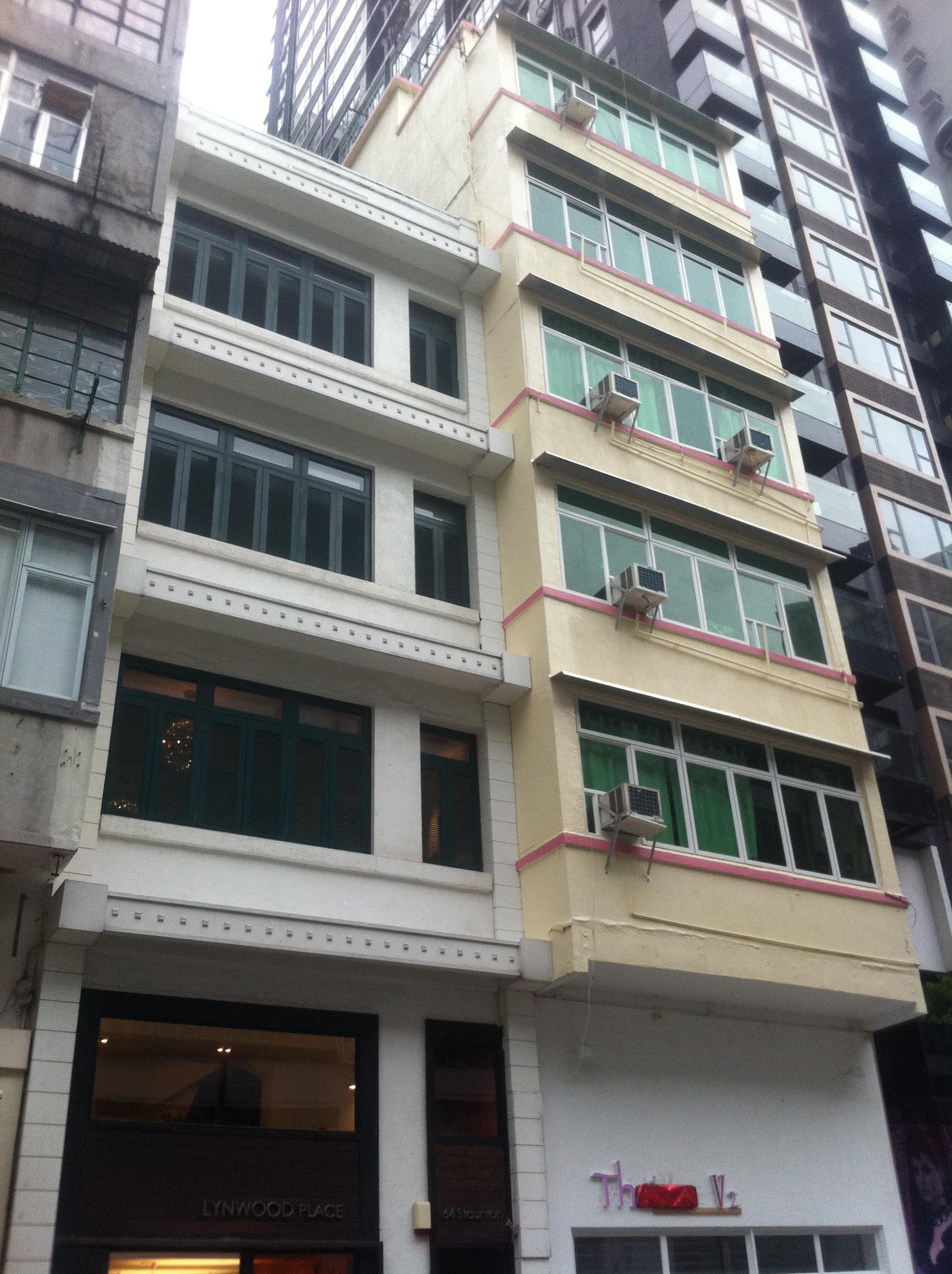 File:HK 上環 Sheung Wan 士丹頓街 64 Staunton Street facade Jan-2012.jpg - Wikimedia Commons