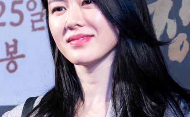 Son Ye Jin Wikipedia