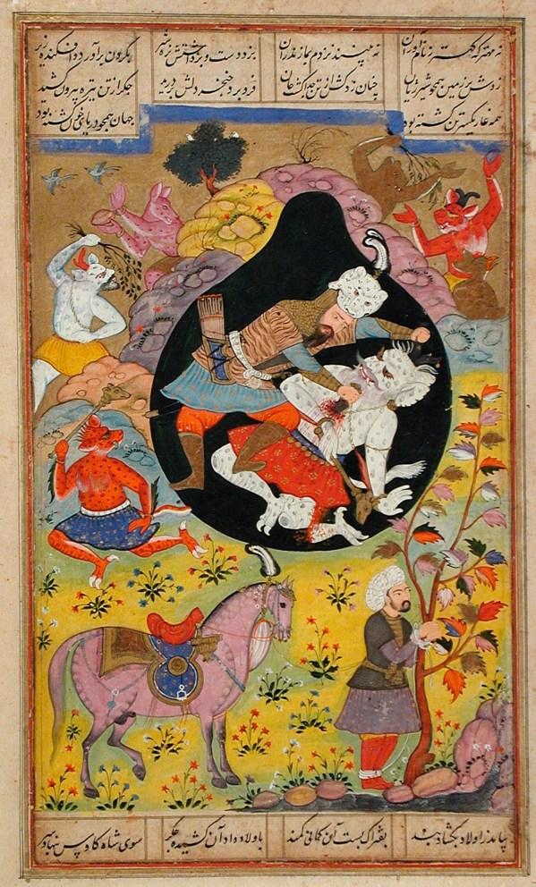 File Rustam Slays White Div Folio Shahnama