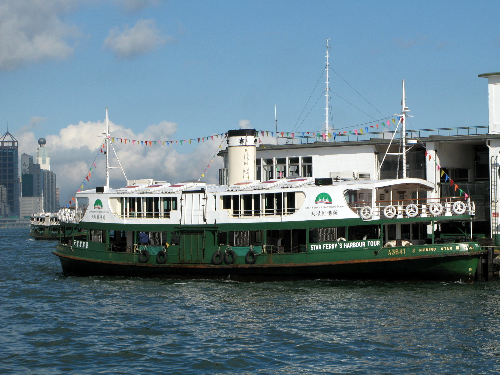 File:HK Star Ferry Harbour Tour Ship.jpg - Wikimedia Commons