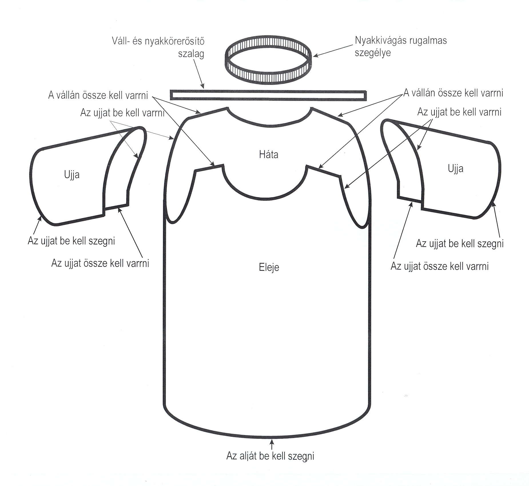 File T Shirt Without Side Seam