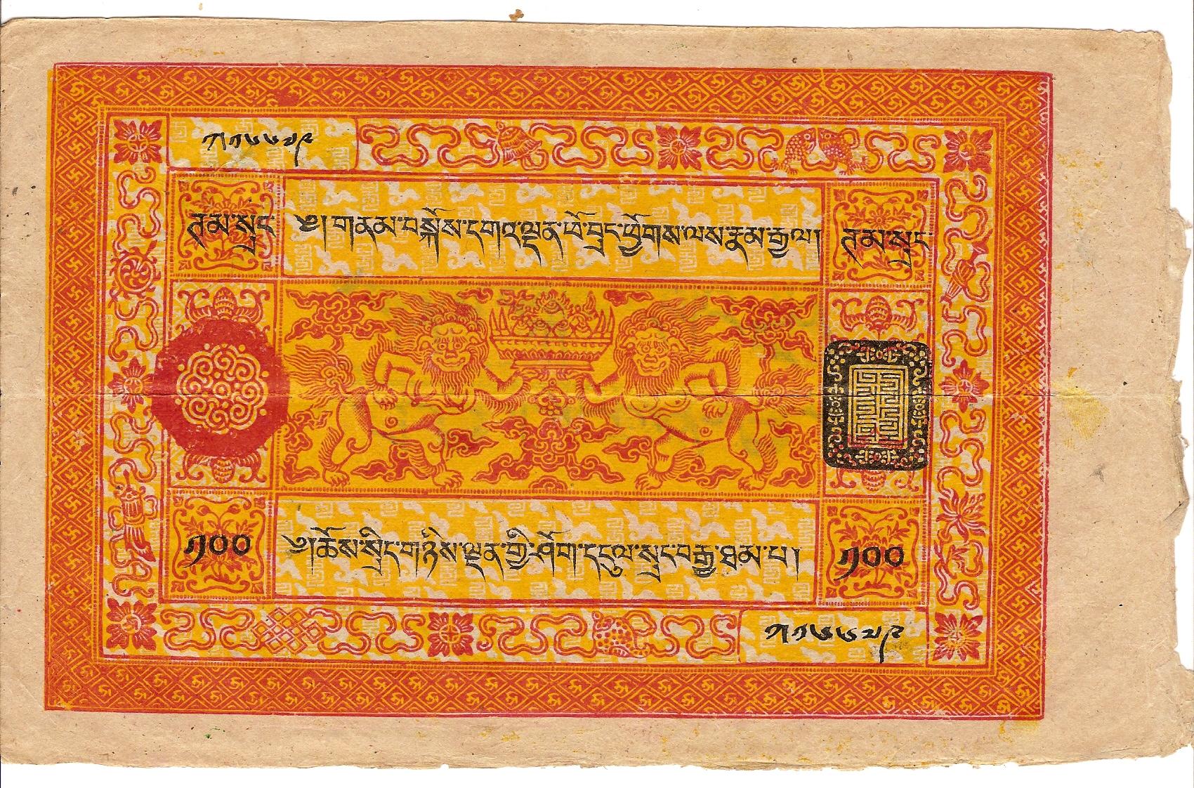 Un billet de 100 sang imprimé vers 1938 - Wikicommons
