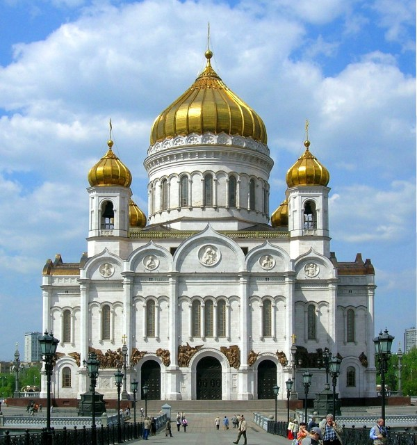 Russian Orthodox Church Moscow