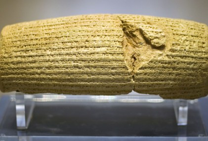 Photo of Cyrus Cylinder - a code of human rights