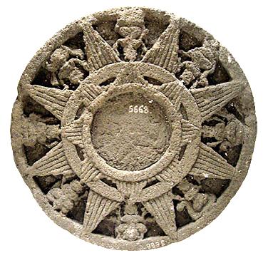 Berkas:Surya Majapahit.png