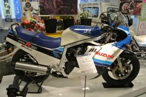 Suzuki GSXR750  Wikiwand