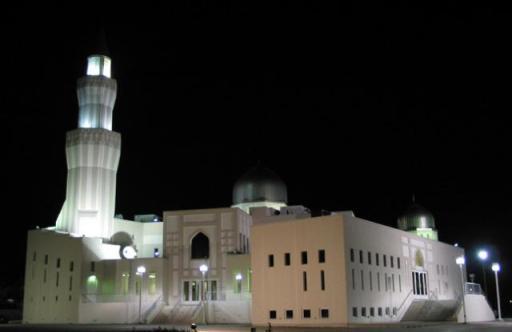 Baitul Islam, Ontario