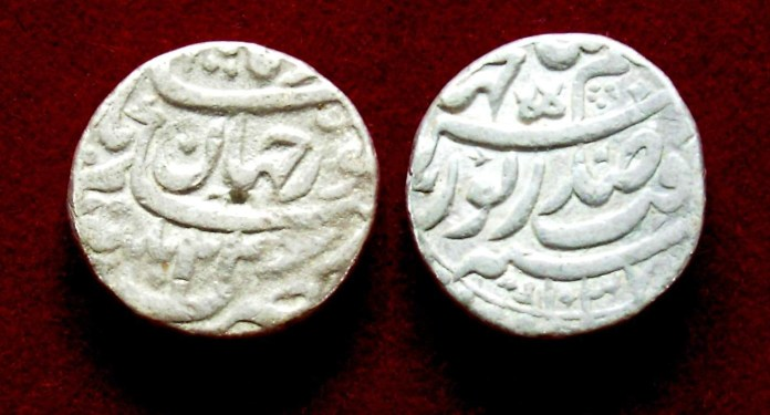 Coins minted in Nur Jahan's name.