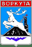English: Vorkuta (Komia), coat of arms (1971) ...