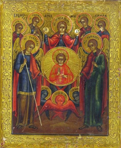 「arkangels」の画像検索結果