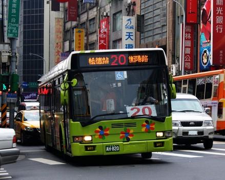 臺北聯營公車20路線 - 維基學院,自由的研習社群
