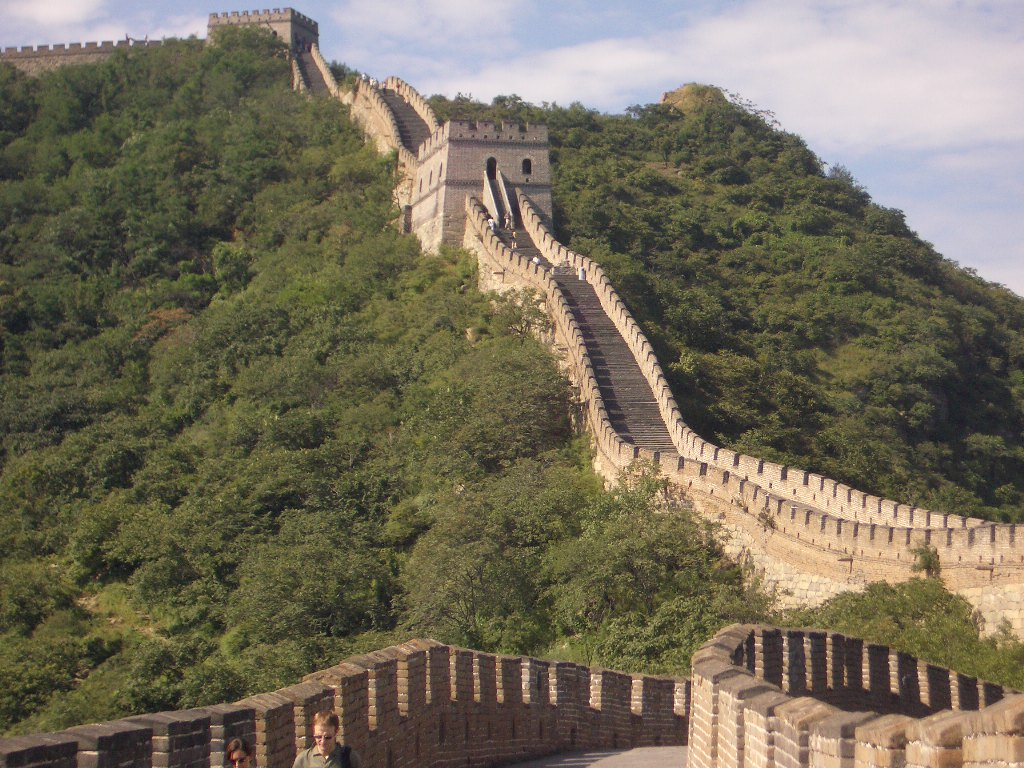 The Great Wall of China at Mutianyu.