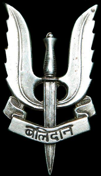 Image result for para commando balidan badge
