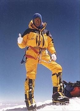 Ang Dorje Sherpa Wikipedia