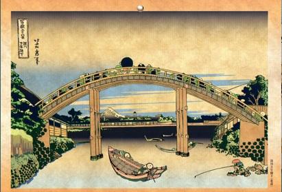 File:Ukiyoe calendar Dec.2010 hokusai -- fukagawa mannen bashi shita.jpg