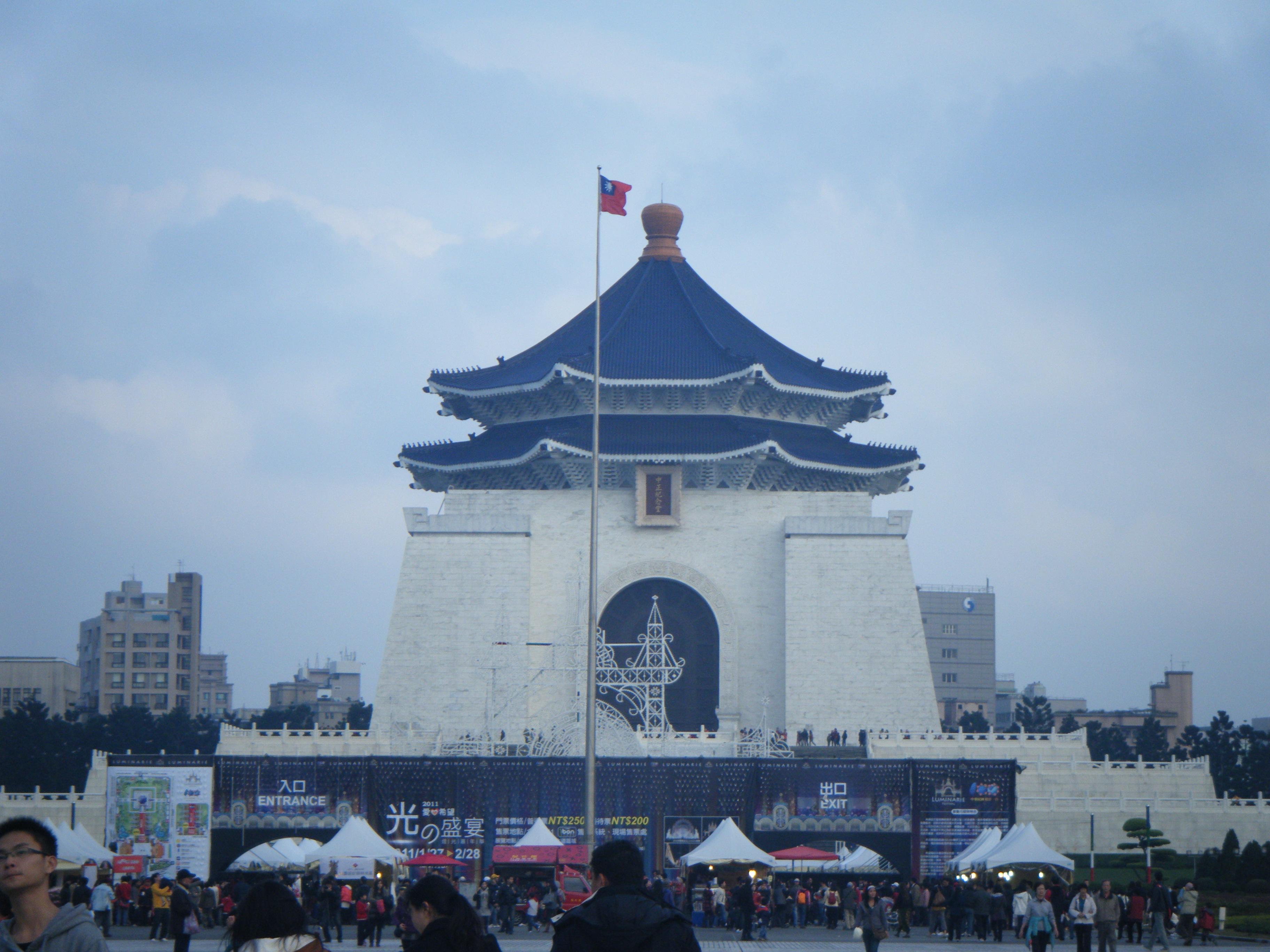 File:中正紀念堂.JPG - 維基百科,自由的百科全書