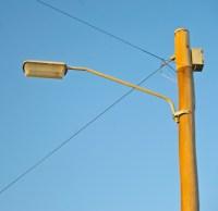 File:Low Pressure Sodium lamp casing.jpg - Wikimedia Commons