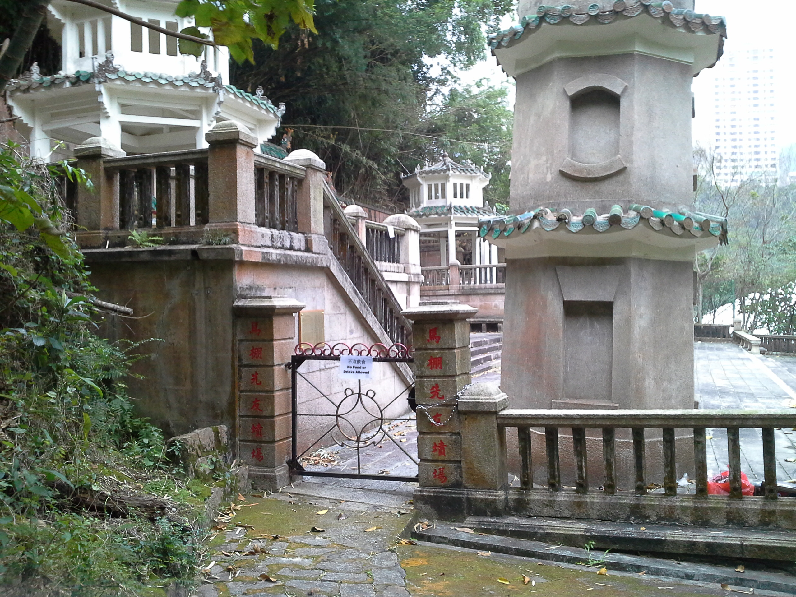尋日去左東半山的蚊型墳場 - 香港高登討論區