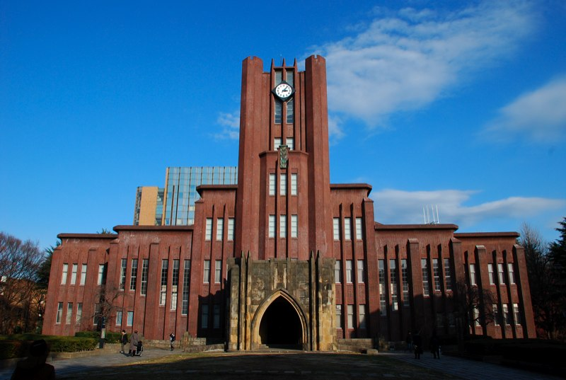 Archivo:YasudaAuditorium.jpg