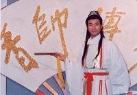鄭少秋 - 維基百科,自由的百科全書