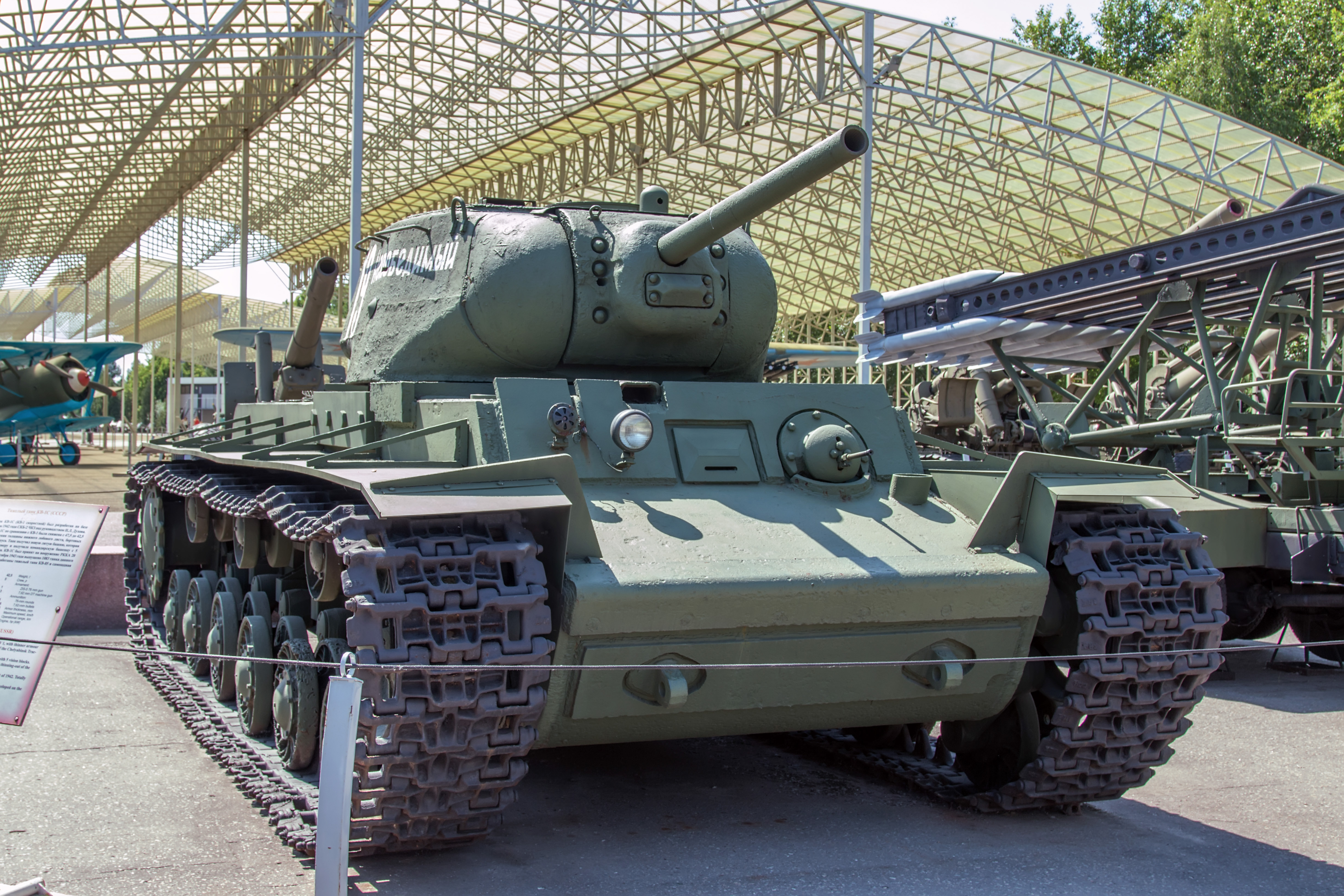 Kv 1 With Kv 1s Turret In The Great Patriotic War Museum