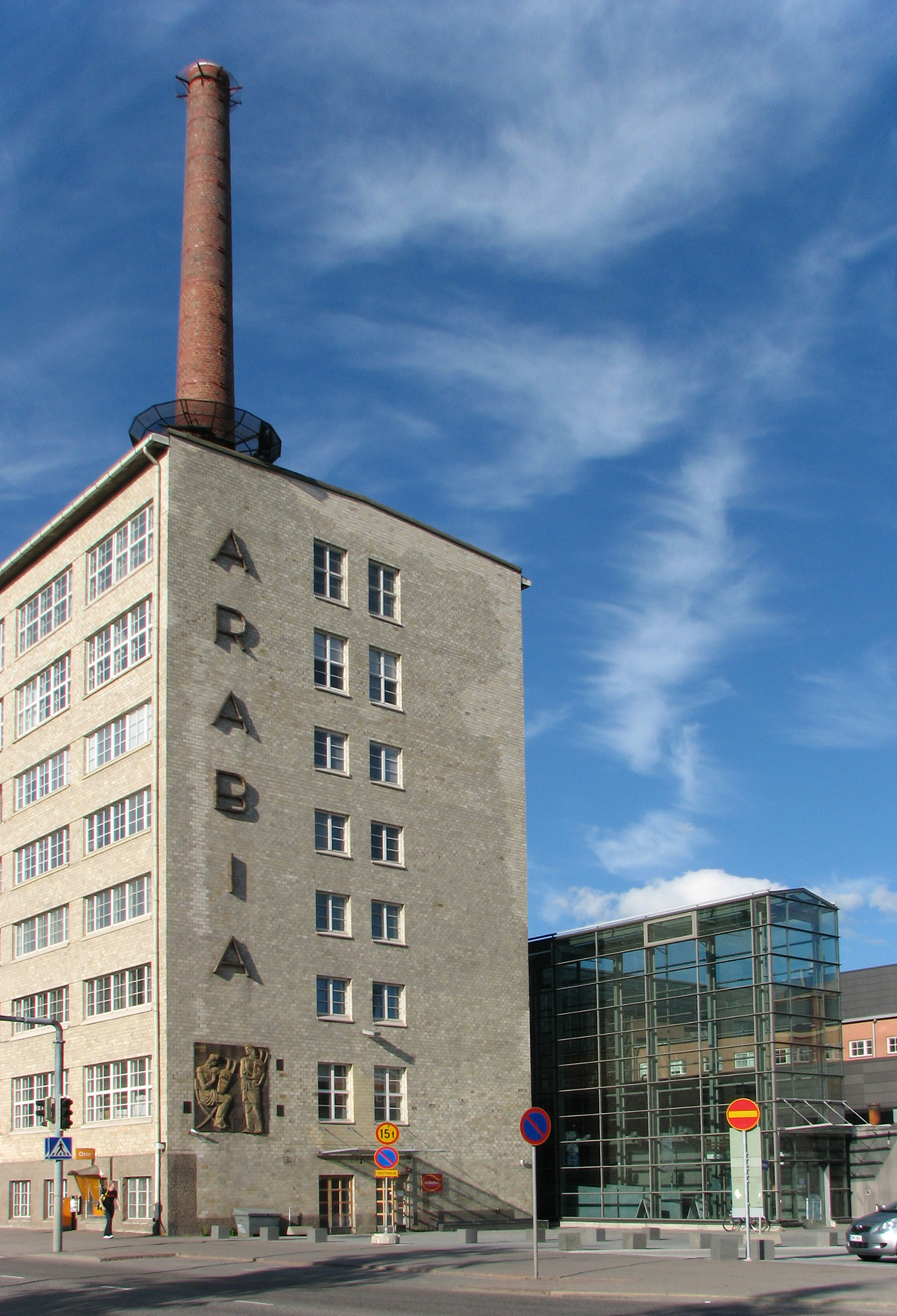 FileArabia Factory Buildingjpg Wikimedia Commons