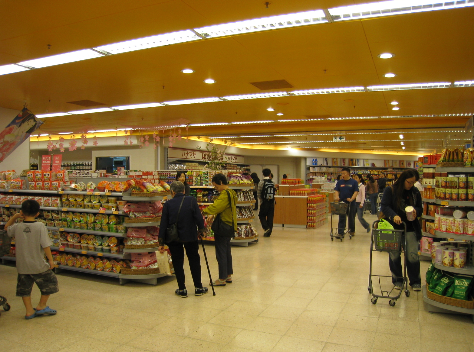 TASTE超級市場 | [組圖+影片] 的最新詳盡資料** (必看!!) - www.go2tutor.com