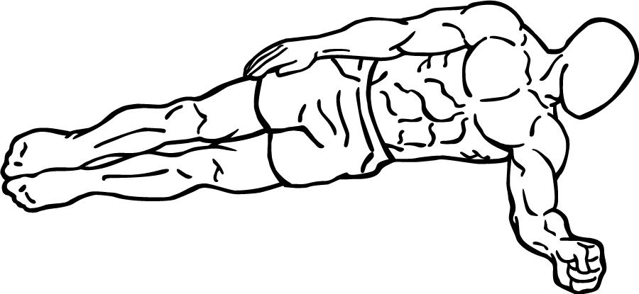 Plankan (övning)