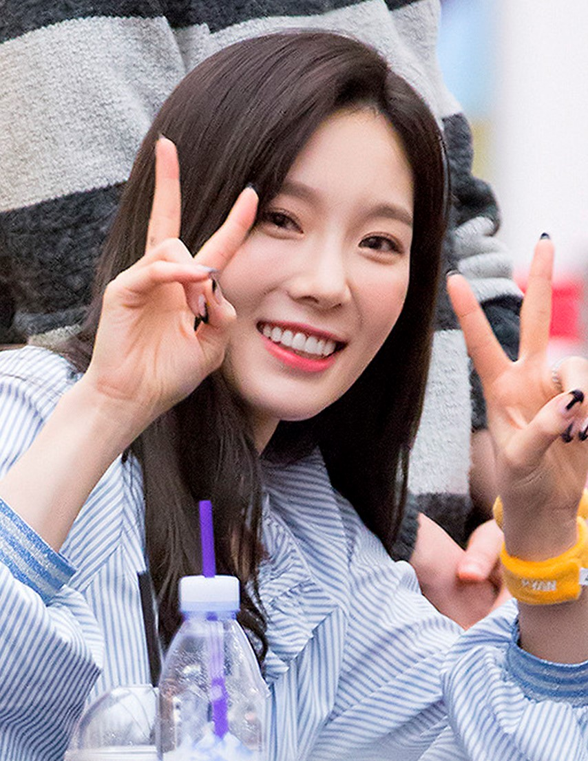 Girls Generation Wallpaper 2017 Taeyeon Wikip 233 Dia A Enciclop 233 Dia Livre