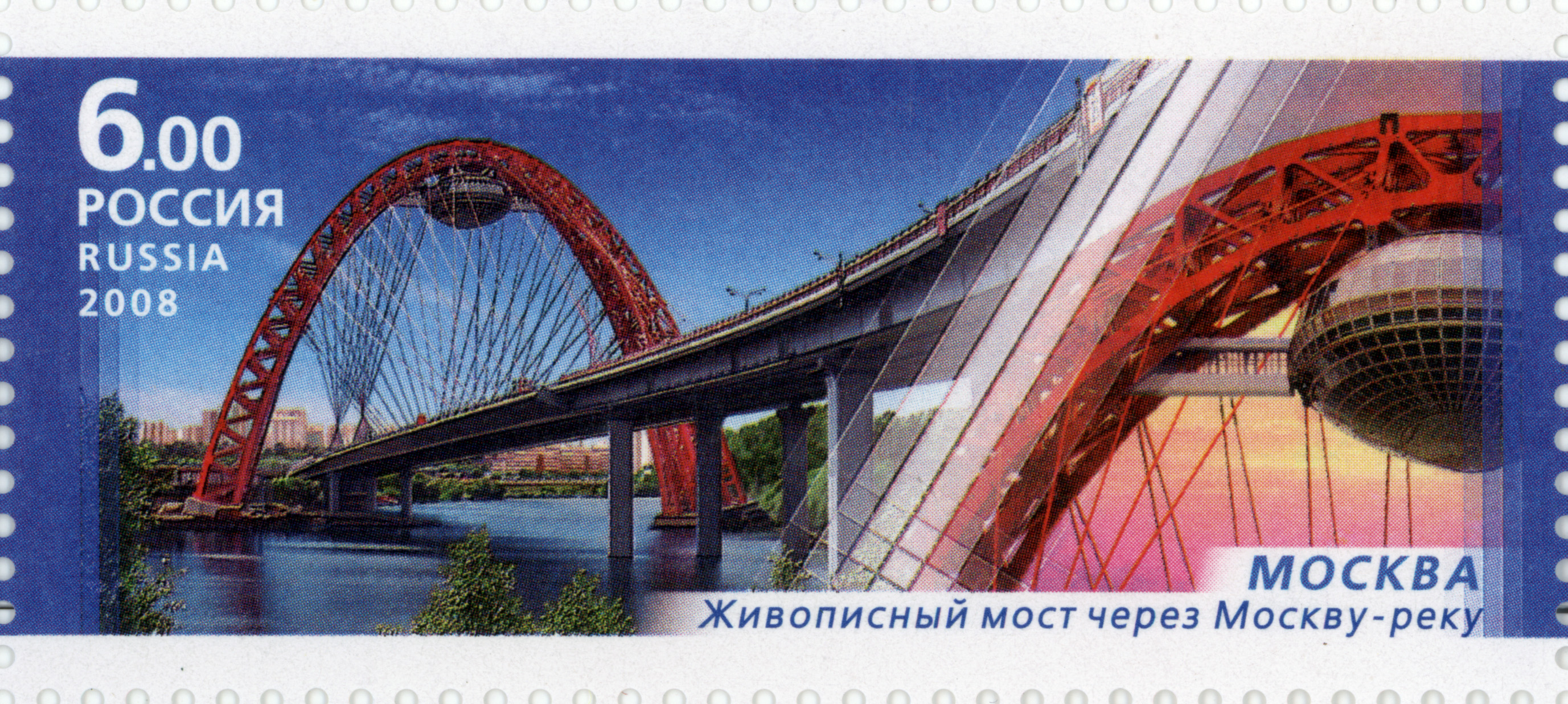 file 2008 stamp of