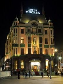 File Hotel Moskva Night Belgrade Serbia - Wikipedia