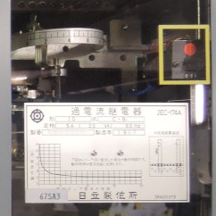4 Pole Relay Wiring Diagram 2006 F150 過電流継電器 - Wikipedia