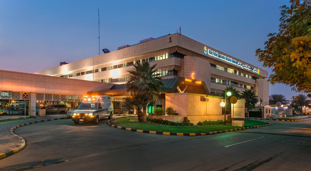 King Fahad Specialist Hospital Dammam Wikipedia