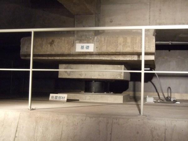 File Seismic Retrofit Mechanism Of National Museum
