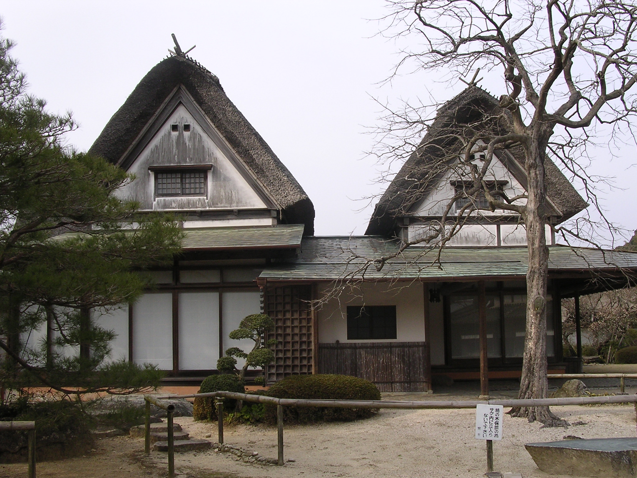 FileTraditional japanese housejpg  Wikimedia Commons