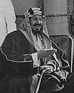 Abdul Aziz bin Saud first king of Saudi Arabia