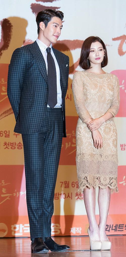 Lim Ju Eun : File:Kim, Woo-bin, Ju-eun,