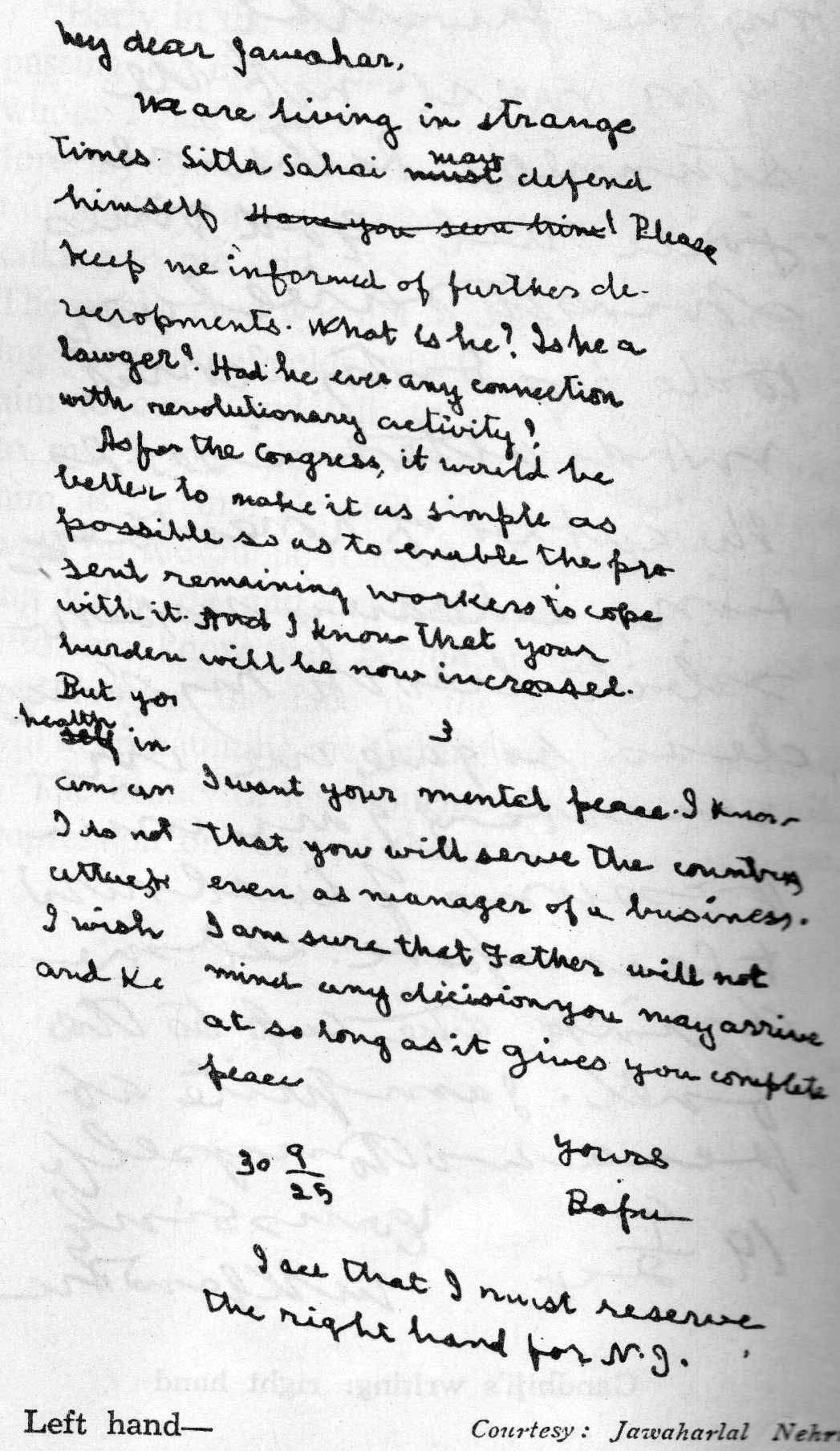 File Gandhi Handwriting
