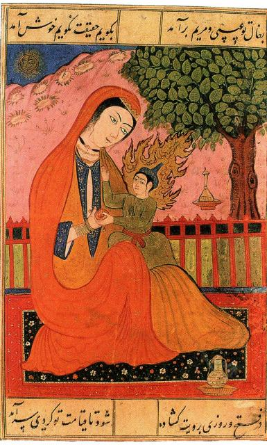 Virgin Mary and Jesus, old Persian miniature. ...