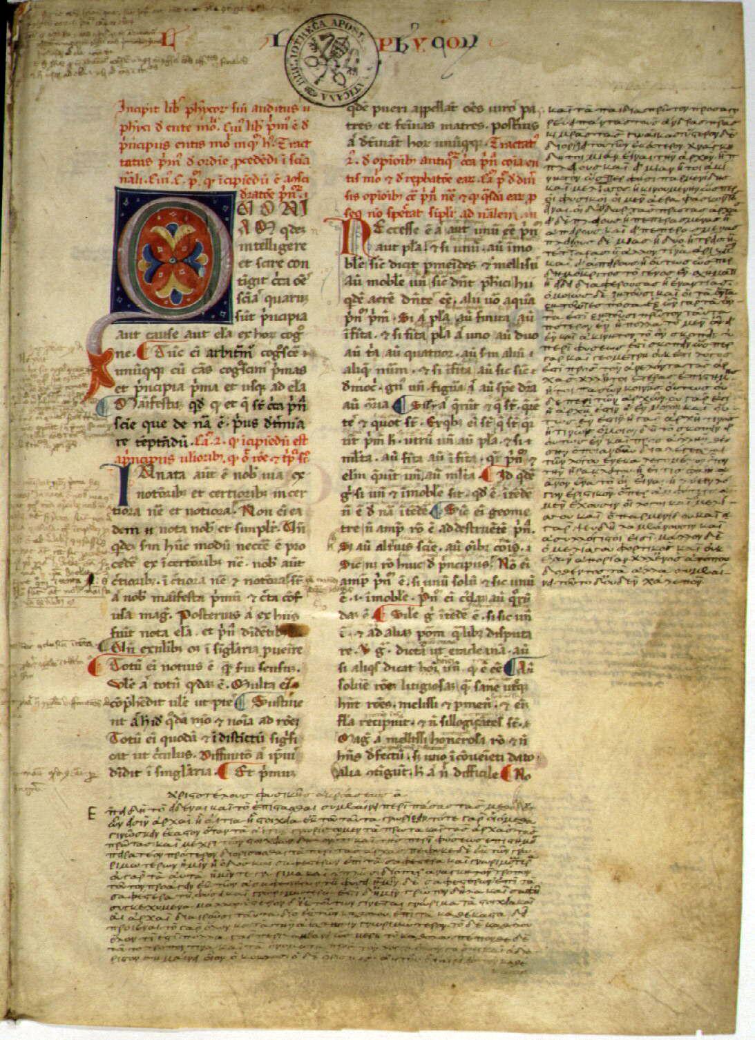 Liste Des Correcteurs De Manuscrits : liste, correcteurs, manuscrits, Manuscrit, Wikipédia