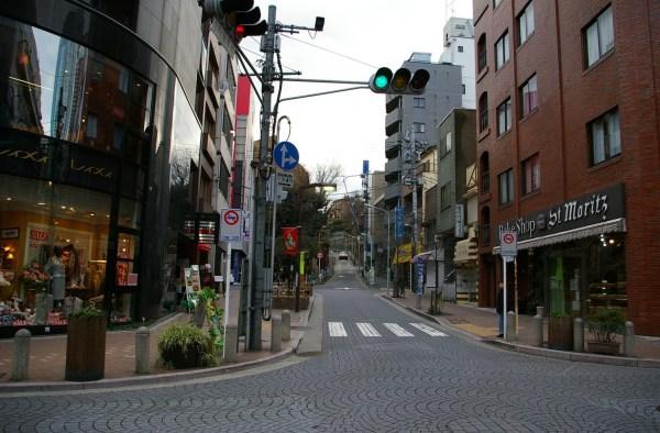 Azabu-ban Minato Tokyo - Wikipedia