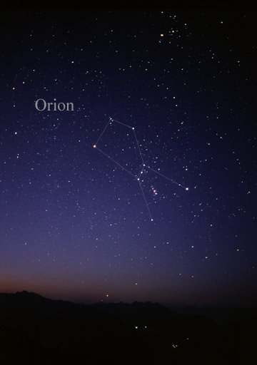 orion wiki