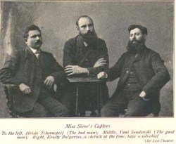 File:Stone affair persons.jpg